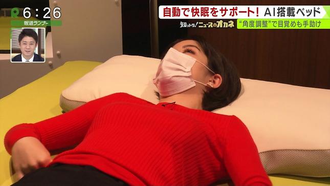 薄田ジュリア 報道ランナー 9