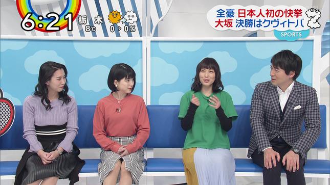 川島海荷 ZIP! 4
