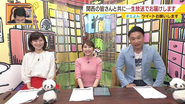 野嶋紗己子 土曜のよんチャンTV 1