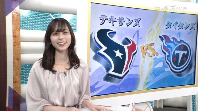 山本萩子 ワールドスポーツMLB 7