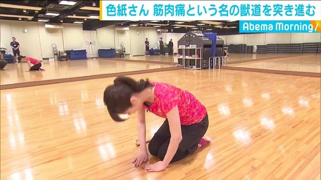 色紙千尋 AbemaMorning 3