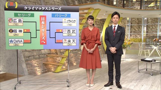 紀真耶 高島彩 サタデーサンデーステーション 森川夕貴 3
