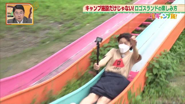 清水麻椰 土曜のよんチャンTV 11