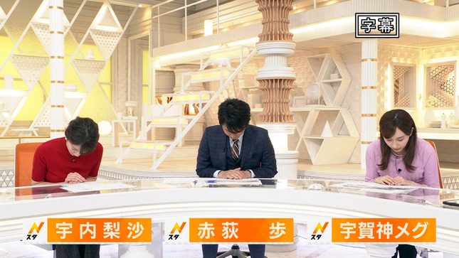 宇賀神メグ Nスタ TBSニュース 宇内梨沙 5
