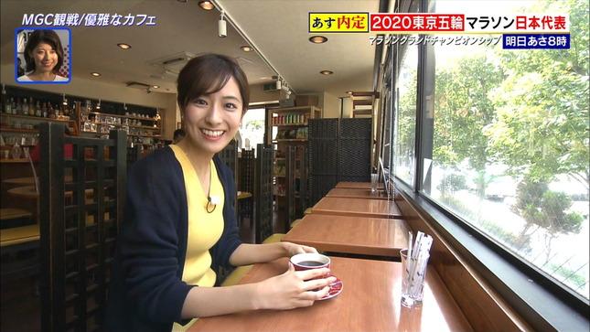 田村真子 マラソングランドチャンピオンシップ 明日号砲SP 4