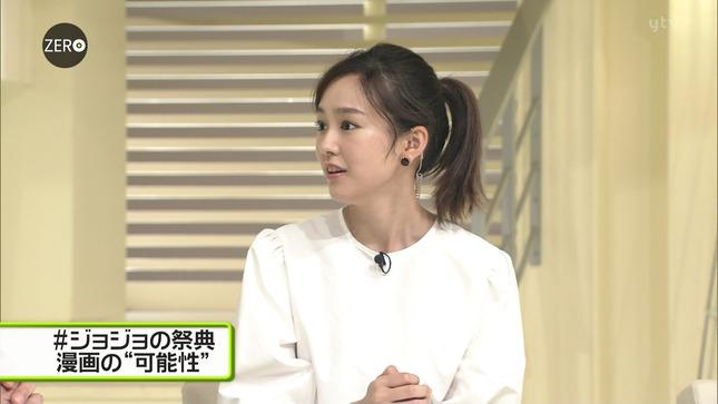 桐谷美玲 NewsZero 19