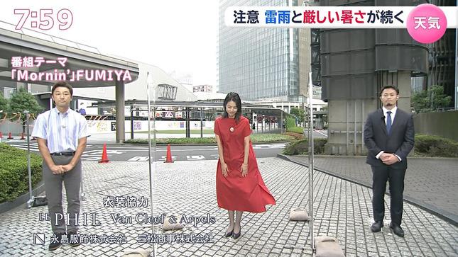 夏目三久 あさチャン! 12