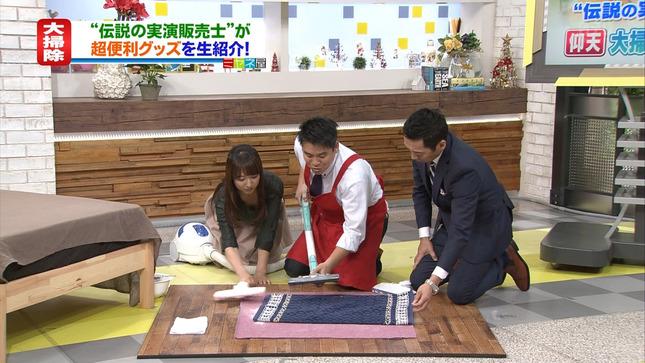 川田裕美 ミヤネ屋 10   川田裕美アナが四つん這いで胸チラ・谷間チラ!!