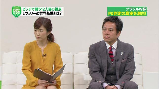 杉崎美香 FOOT×BRAIN 04
