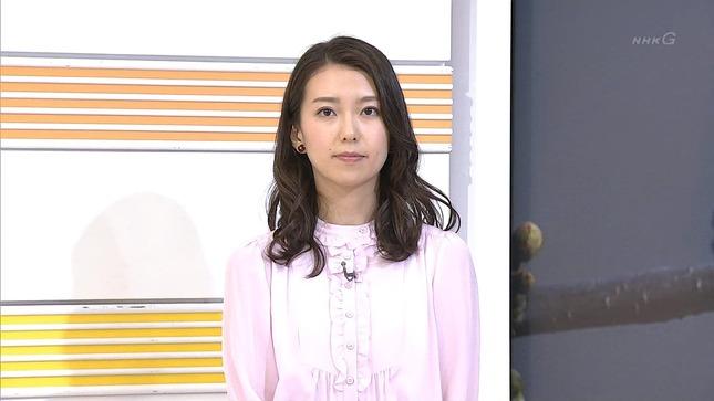 森花子 和久田麻由子 おはよう日本 15