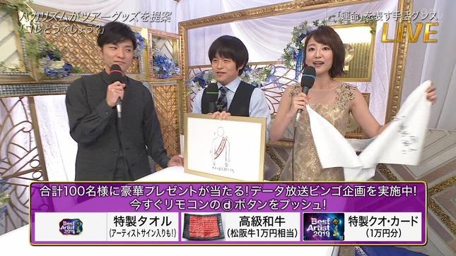 滝菜月 日テレ系音楽の祭典 ベストアーティスト2019 11