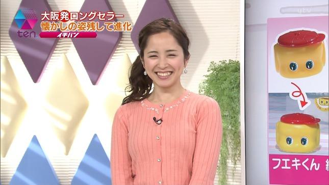 武田訓佳 ten 12