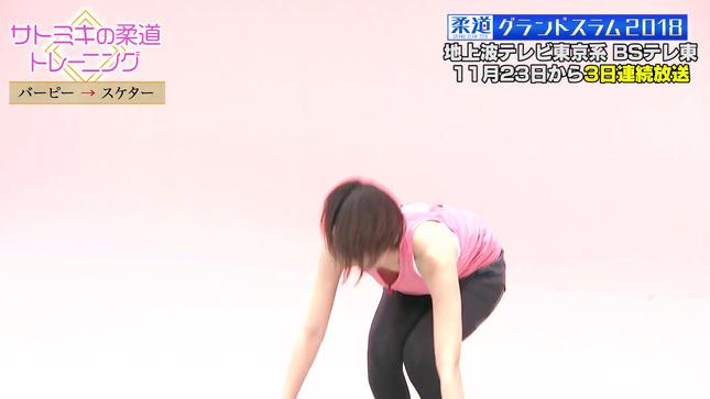 佐藤美希 サトミキの柔道トレーニング 13