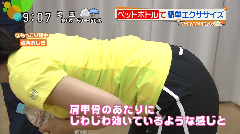 岩本乃蒼アナ お乳にペットボトルを挟むエクササイズ☆☆