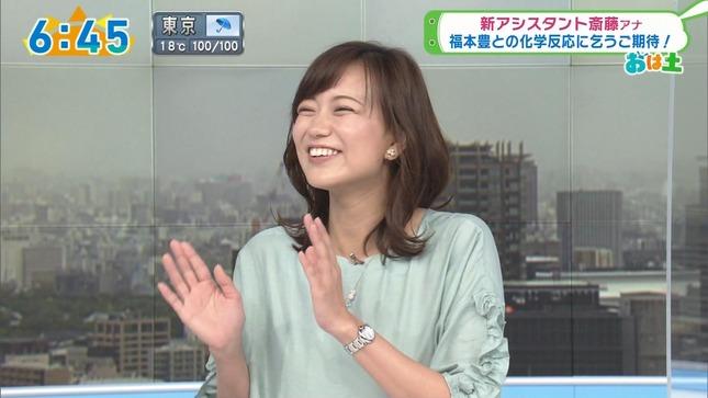 斎藤真美 おはよう朝日土曜日です ABC NEWS 8