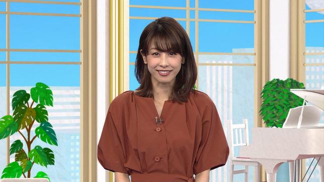 加藤綾子 世界へ発信!SNS英語術 13