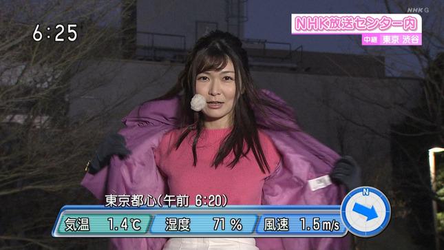 山神明理 おはよう日本 6