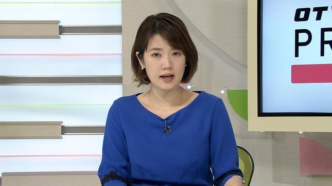 金城わか菜 OTVプライムニュース 16