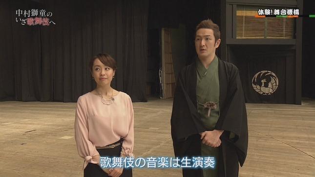 片山千恵子 サキどり↑ 福祉大相撲 趣味どきっ!1