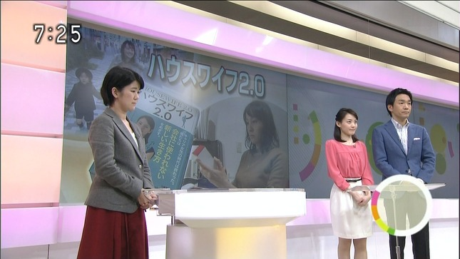 江崎史恵 おはよう日本 08