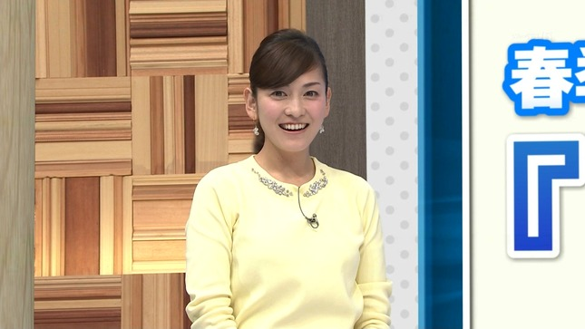 鈴木しおり UP! 12