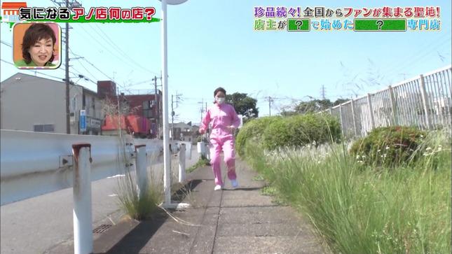 竹﨑由佳 所さんのそこんトコロ 1