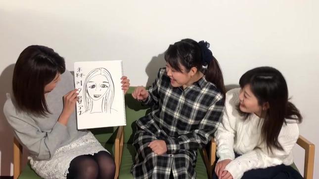 黒木千晶 ytv女子アナ向上委員会ギューン↑ 8