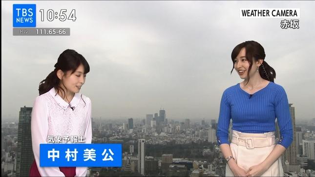 宇賀神メグ TBSニュース 2