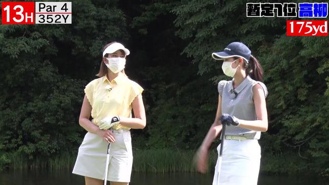 稲村亜美 ドラコン女王への道 2
