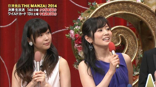 高島彩 指原莉乃 THE MANZAI 2014 01