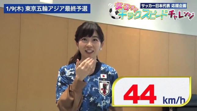 松尾由美子 女子アナキックスピードチャレンジ 15