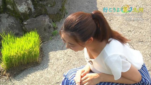 庭木櫻子 行こうよ 夏 九州 14