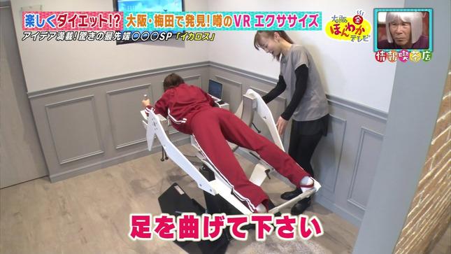 諸國沙代子 大阪ほんわかテレビ 8