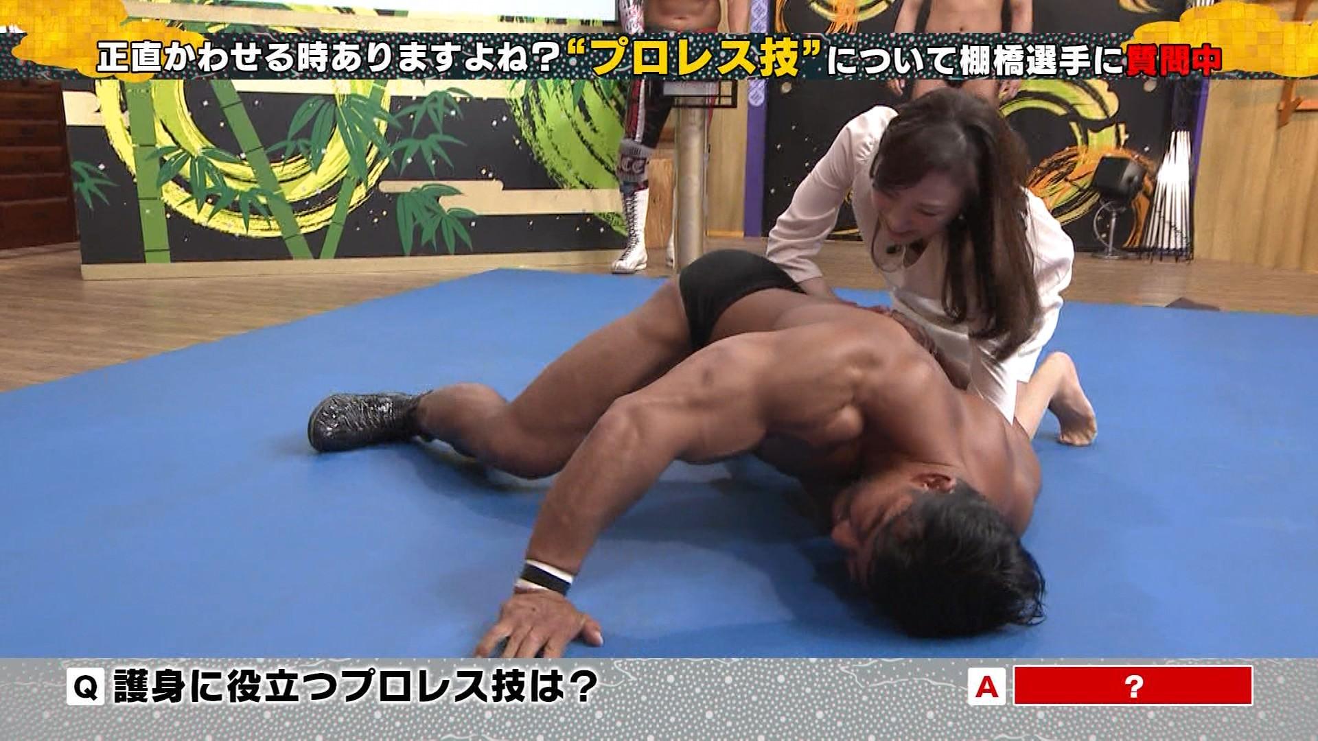 森本智子アナがプロレス技に挑戦して胸元パックリ!!
