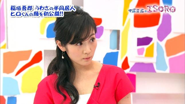 高島彩 中居正広のISORO 03