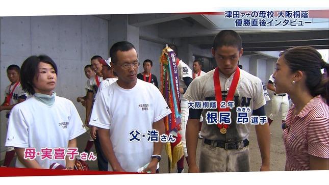 津田理帆の画像 p1_15