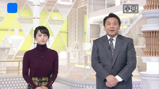 山本恵里伽 TBSニュース2