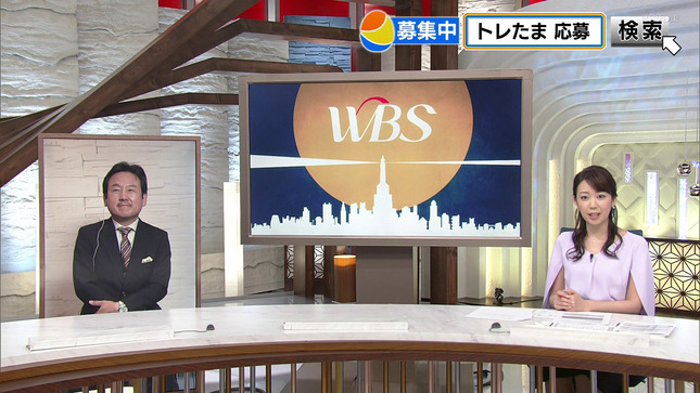 須黒清華 ワールドビジネスサテライト 10
