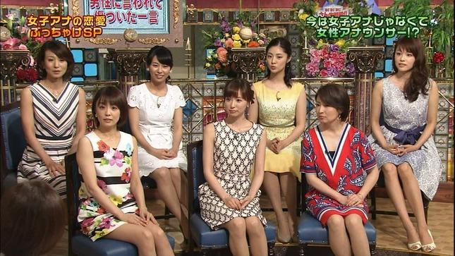 小林麻耶 さんま御殿3時間SP女子アナ軍団の逆襲! 04