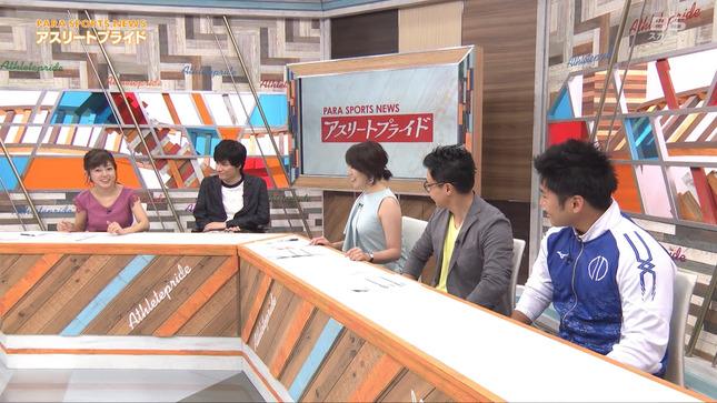 大橋未歩 アスリートプライド 5時に夢中! 5