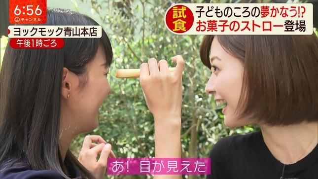 久冨慶子 紀真耶 スーパーJチャンネル 4