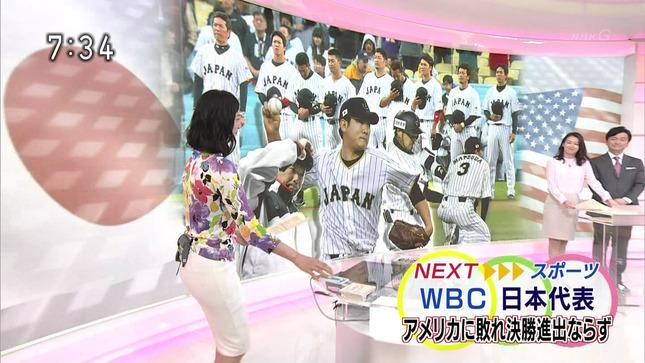 森花子 和久田麻由子 おはよう日本 10