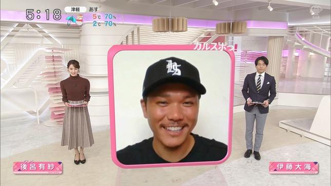 後呂有紗 news every Oha!4 ZIP! 2