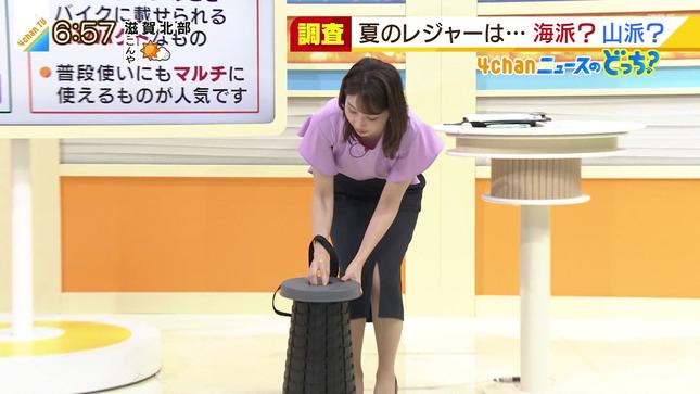 野嶋紗己子 よんチャンTV 7
