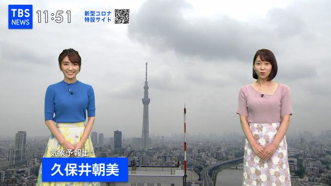 出水麻衣 TBSニュース 6