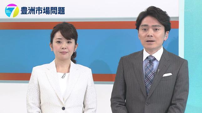 橋本奈穂子 NHKニュース7 10