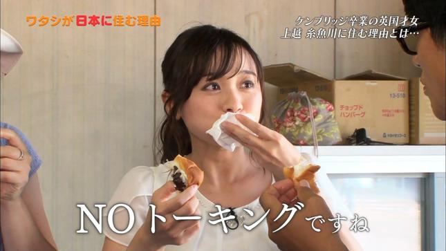 繁田美貴 エンター・ザ・ミュージック 15