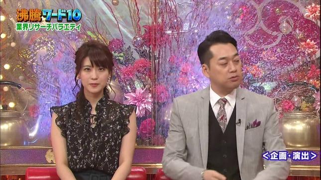 郡司恭子 Oha!4 沸騰ワード10 日テレマルシェ 14