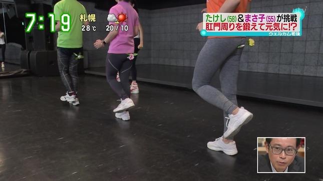 武田訓佳 す・またん! 5