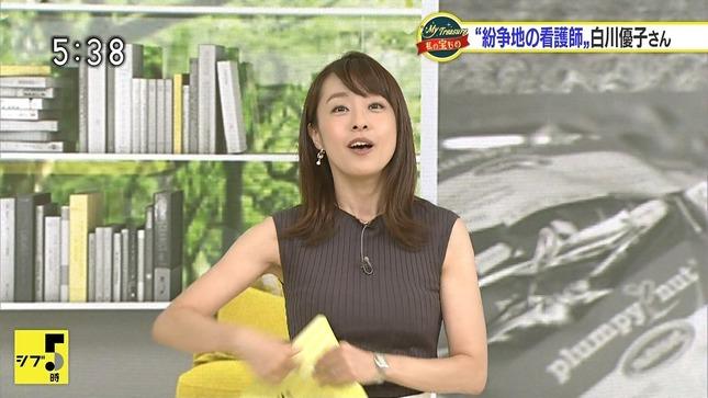 片山千恵子 ニュースシブ5時 4